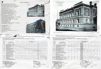 papmel-mansion-restoration-plan