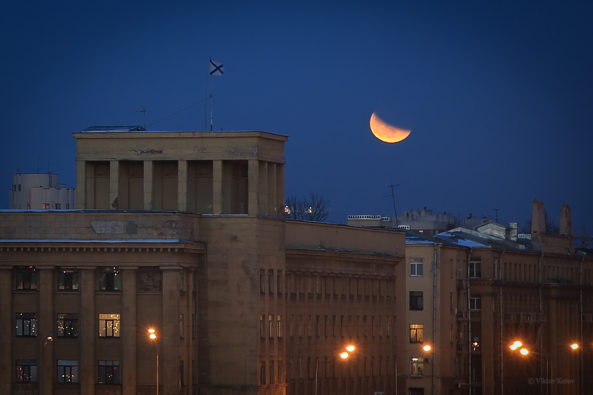 supermoon-saint-petersburg-2018-2